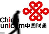 中国联通10月表现亮眼,14G用户净增204万户