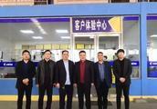河南物流圈:中国重汽副总裁刘培民走进飞腾物流调研
