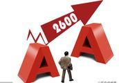 2600点下方会是十二月下半个月沪指的起涨点吗