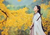 「天天背诗词」苏轼-定风波(却道,此心安处是吾乡)