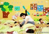 北京发布普惠性幼儿园认定新规:登记类型非营利 质量评估C类及以上