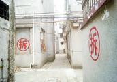 洛阳城中村拆迁,村民聚众闹事,凭什么他家最多?