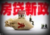 用公积金贷款买房,可贷额度和期限咋算?其实有都挺好的解决方案