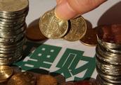 成功的理财可以增加收入,减少不必要的支出,使财富快速增长