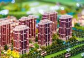 最新全国平均房贷利率出来了,武汉第一,你们那买房成本有多高?