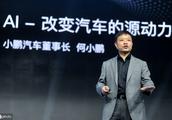 小鹏汽车何小鹏:IPO还没具体时间表,300亿元融资年底完成