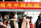 中国传媒大学11个专业接收调剂,共131名额
