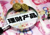 「理财」货币基金和宝宝类理财有什么区别?主要有两点不同