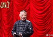 郭德纲、张云雷、周云鹏……《欢乐喜剧人》他们才是真正的快乐源泉