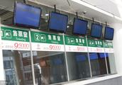 注意!深圳市长途客运站将全面应用人证票验证系统