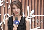 曹曦文首次合作赵丽颖,被问对赵丽颖的印象,回答:眼睛很漂亮