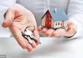 为什么山东菏泽会成为全国取消房地产限售第一城?