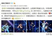 歌手:杨坤竞演《浪子回头》刚公布,茄子蛋就发微博指责