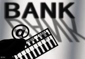 对公账户付款的退款,应该怎么处理?
