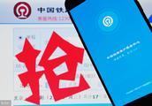 """春运购票攻略!2019春运火车票发售时间,""""候补购票""""功能将上线"""