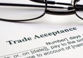 商业汇票的承兑程序、承兑效力、及承兑不得附有条件