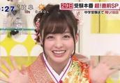 和沈月长相一挂的桥本环奈在日本称为神颜,听到这沈月自信多了吧