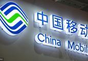 中国移动:宽带免费送,还是被吐槽,到底做错了什么