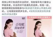 """Angelababy上热搜,拍""""公益广告""""被质疑是帮倒忙……"""