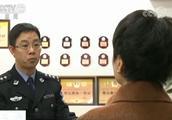 公安机关严查380余个P2P网贷平台 记者调查平台乱象