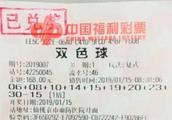 """六人守号合买喜中双色球736万元 要感谢一个""""倒霉蛋"""""""