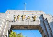2019中国最好大学排名发布 清华北大浙大位列前三 快来看看你的学校排第几?