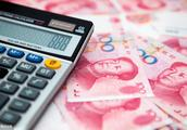 最近为什么银行理财利率开始上涨了?哪些银行理财产品利率不错?