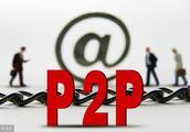 京东金融旗下的两家P2P平台在玩什么?域名竟然是一样的!