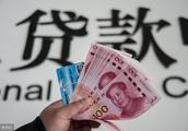 中国什么银行有随借随还的贷款?