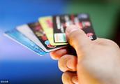 欠银行信用卡的钱被法院起诉,全国有多少逾期客户?