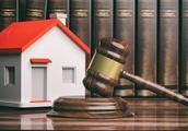 比市场价低三成,法院拍卖房产值得买吗?小心背后这些