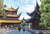 中国有个湖南,湖南有个岳阳,岳阳有个岳阳楼