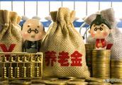 倒闭企业职工养老保险怎么处理不影响领退休金