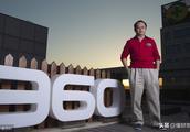 360做了一家金融公司,3年160亿市值,比支付宝微信支付先上市