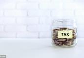 有效税率是什么意思呢?