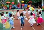 幼儿园质量评估设A、B、C、D四级