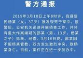 13岁江苏弑母男孩被抓,这几种原生家庭很容易教出暴躁孩子