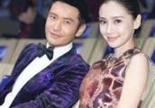 """黄晓明宠妻都为""""假象""""?婚后疑似各过各的,网友:好假"""