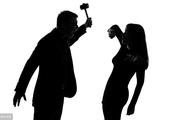 《家庭暴力白皮书》  家暴不可容忍,你需要走出来