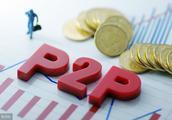 迭加金服:P2P网贷有哪几种模式