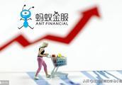 蚂蚁金服ABS业务的杠杆率