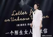 刘敏涛在《声临其境》的表演你看懂了吗?