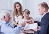 遗嘱|什么问题可能导致遗嘱无效?