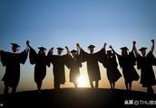 毕业生都去哪儿?清华大学2018年毕业生就业质量报告发布