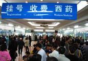 """中国医院百强""""王者""""榜出炉,但65%的医院信息化是""""青铜""""渣渣"""