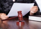 法院规定:严厉打击虚假诉讼!小心被追究法律责任