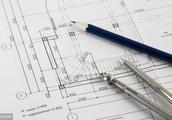 装修不容忽视的准备工作:平面设计图(cad)的重要性
