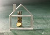 居民财富被房地产掏空,高房价真该降了?不妨从这3个趋势找答案