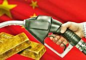 伊朗正式宣布人民币替代美元后,事情又有进展,中俄油企或成受益者