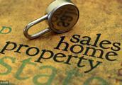 """家庭住房资产占比达77.7% 财富""""亚健康"""" 五大现象不容忽视"""